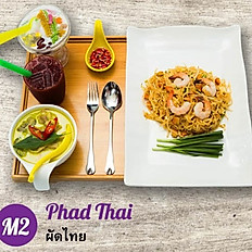 M2 - Phad Thai + Green Curry Chicken Soup Set Meal