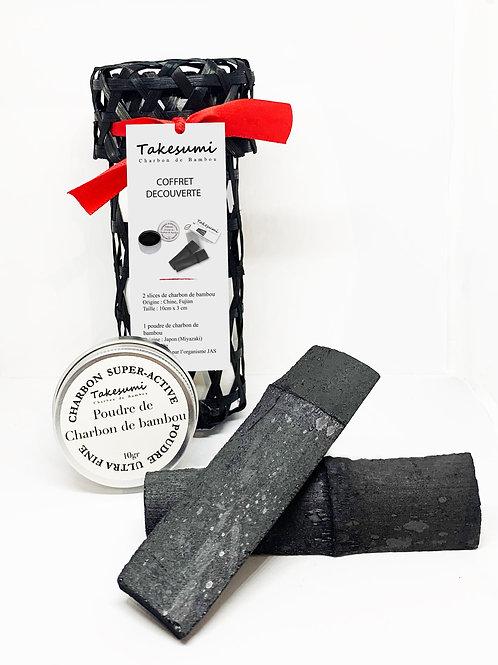 Coffret charbon actif avec poudre de charbon et bâtonnets de charbon