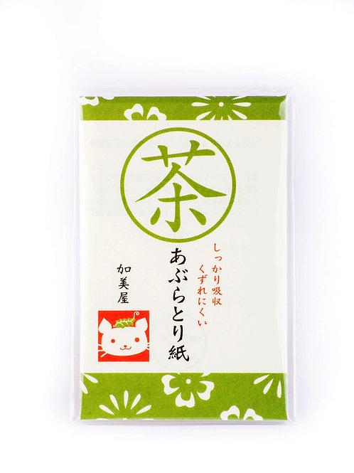 Papier matifiant au thé vert