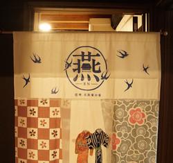お風呂場への手作り暖簾