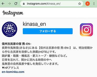 kinasa_en.jpg