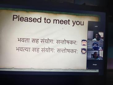 Sanskrit namastubhyam