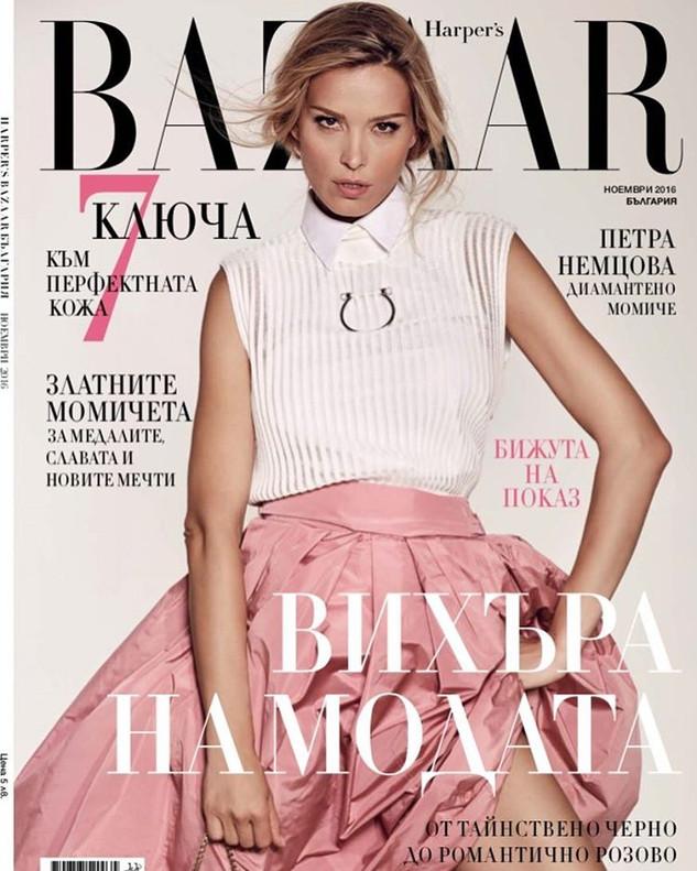 Hapers Bazaar Petra Nemcova