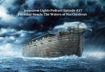 Parashat Noach podcast thumbnail.jpeg