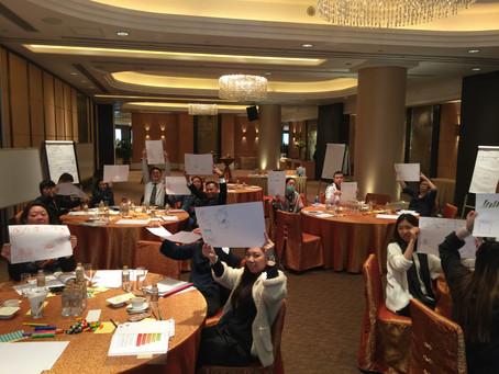 Elementary Managerial Skill Program - Stage II Workshop