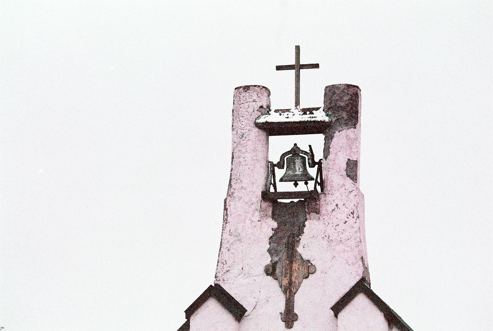 The 'steeple' of the Holy Cross Church on the Pine Ridge Reservation on the South Dakota / Nebraska border