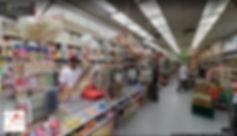 supermarket inside.JPG