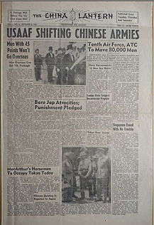 China Lantern Sep 8 1945.JPG
