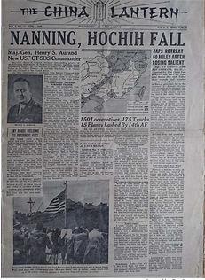 China Lantern Jun 1 1945.JPG