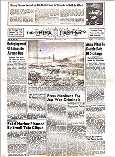 China Lantern Sep 15 1945.JPG
