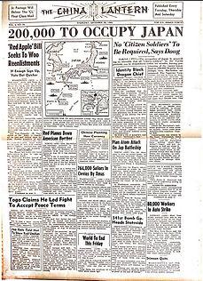 China Lantern Sep 20 1945.JPG