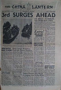 China Lantern Apr 6 1945.JPG