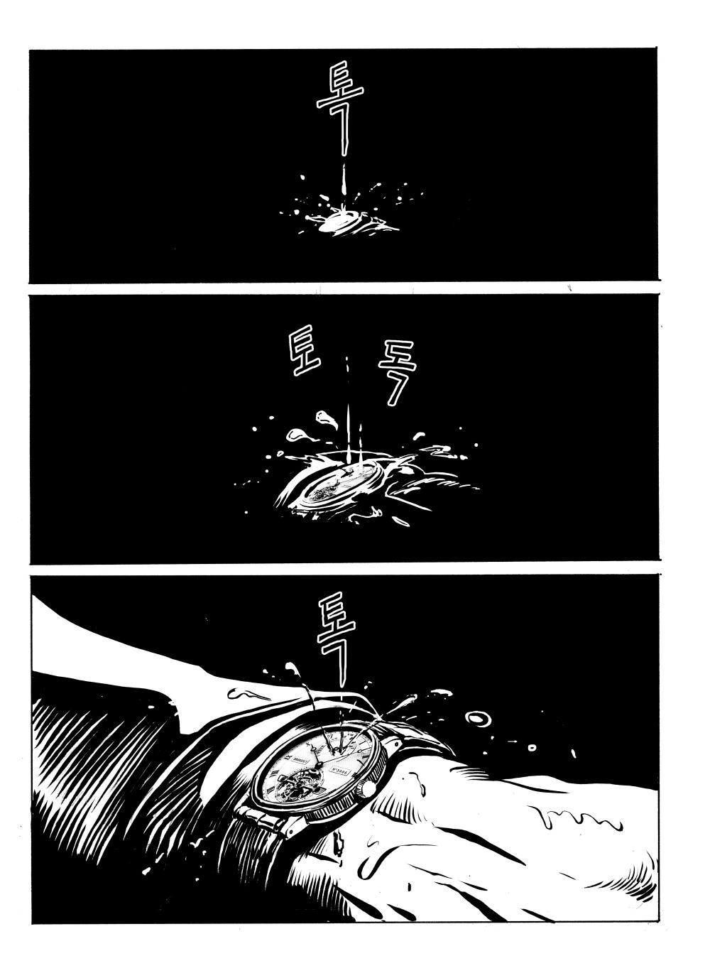 너클맨-jpg-pen-013