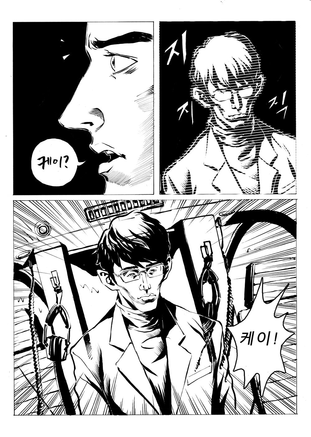 너클맨-jpg-pen-023
