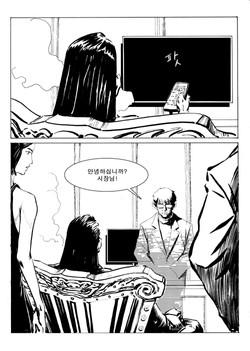너클맨-jpg-pen-034