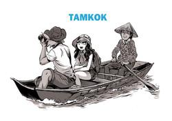 Take a ferryboat