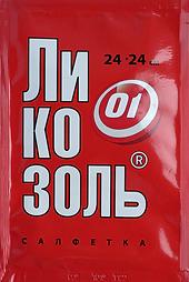lik-DSC08235.png