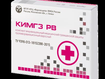 Качество разработанных нами КИМГЗ РВ и КИМГЗ РД было подтверждено сертификатами соответствия требова