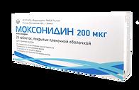 моксонидин-200.png