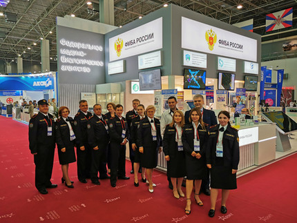 НПЦ «Фармзащита» ФМБА России принял участие в Международном военно-техническом форуме «Армия-2021»