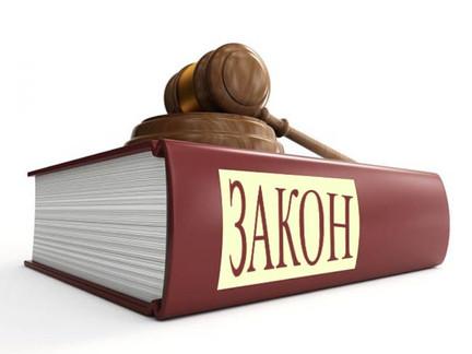 Изменения по проведению процедур закупки товаров, работ, услуг.