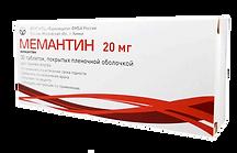 мемантин-20-мг.png