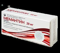 Мемантин 20 мг. по 30 табл..png