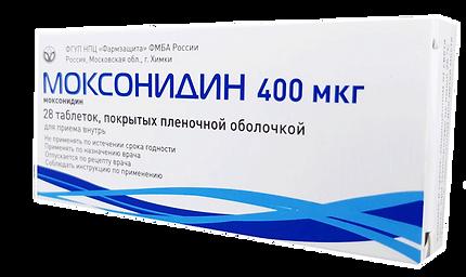моксонидин-400.png