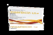 прамипексол-0,25-и-1-мг-2-для-сайта.png