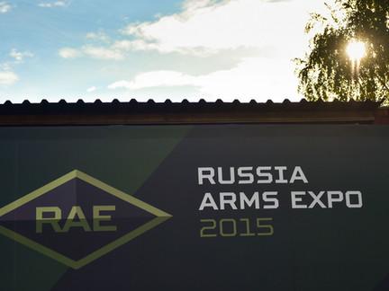 Продукция ФГУП НПЦ «Фармзащита» ФМБА России была продемонстрирована на 10 Юбилейной Международной Вы