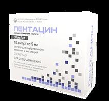 пентацин-коробка.png