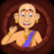 Stories of Tenali Raman