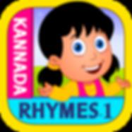 Kannada Rhymes Vol 01