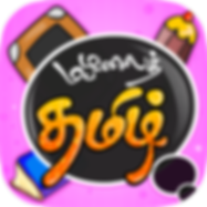 Learn Tamil-(HD)
