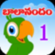Telugu Rhymes Vol 01