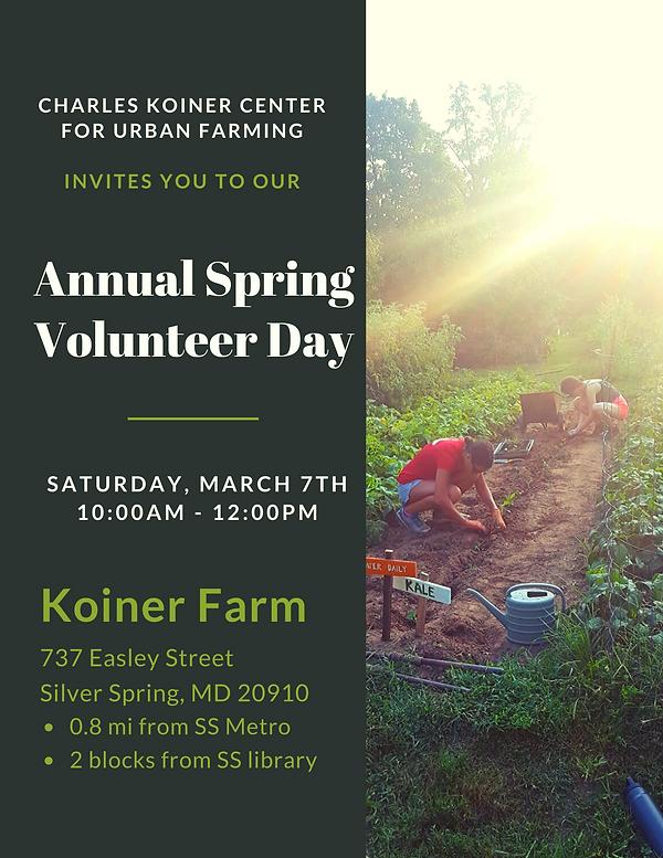 Charles Koiner Center for Urban Farming