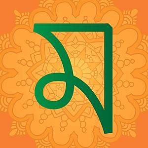 Mahabat Orange Icon.png