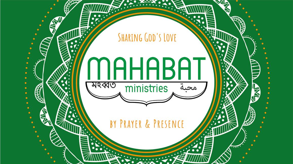 MAHABAT banner logo.png