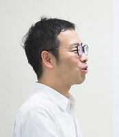Aki Fukutani.png