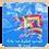 Thumbnail: Kites Rise
