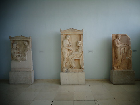 Grave Stelae, Early Classical