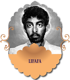 Lifafa-01.png