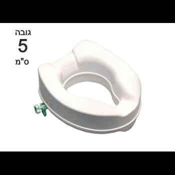 מושב הגבהה לאסלה עם חיזוקים, ללא מכסה
