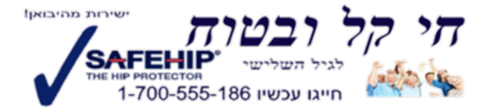 blue logo transperent 1.png