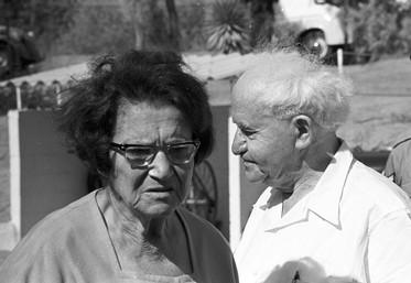 פולה ודוד בן גוריון - 1965.jpg