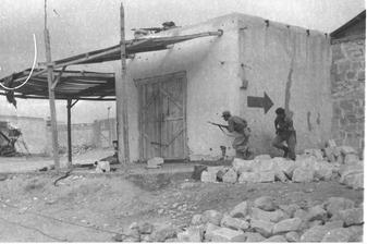 חיילים בפינת מארב