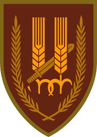 """סמל חטיבת הנגב פלמ""""ח"""