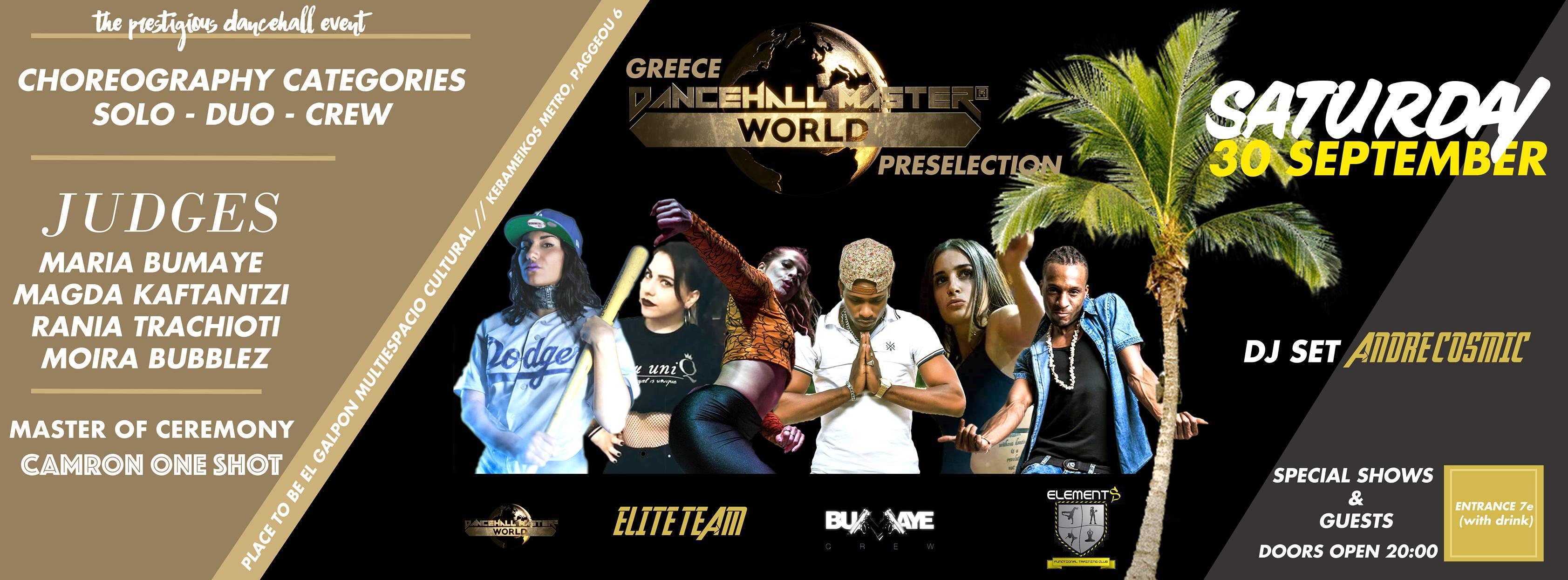 dancehall master world greece
