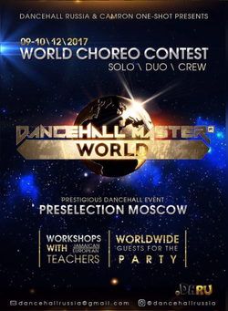 dancehall master world moscow