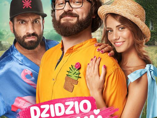 DZIDZIO анонсував вихід свого фільму новим офіційним постером
